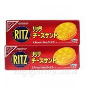 Bánh Quy Ritz Kẹp Phô Mai Của Nhật