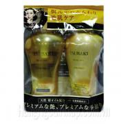 Dầu Gội Shiseido Tsubaki Head Spa Màu Vàng Bộ 2 550ml