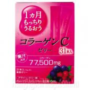 Thạch Collagen Otsuka Skin C Japan Placenta Jelly 77500mg