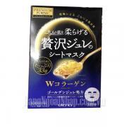 Mặt Nạ Thạch Vàng Collagen Cao Cấp Của Utena Nhật Bản