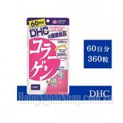 Collagen DHC Nhật Bản Dạng Viên Chiết Xuất Từ Cá B...