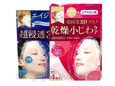 Mặt nạ Collagen Kanebo Kracie 3D Face Mask 4 miếng của Nhật
