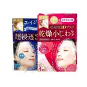 Mặt nạ Collagen Kanebo Kracie 3D Face Mask 4 miếng...