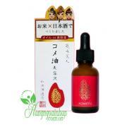 Serum làm sáng da, giảm thâm mụn Rice And Beer Komeyu 30ml của Nhật
