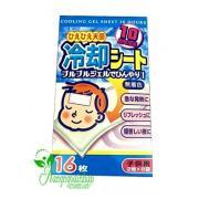 Miếng dán hạ sốt cho bé Shirogane Nhật Bản-Hộp 16 miếng