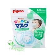 Set 3 khẩu trang hình gấu Pigeon cho bé của Nhật Bản
