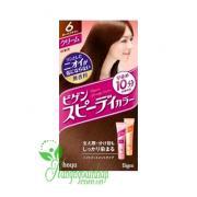 Thuốc nhuộm tóc thảo dược Bigen của Nhật Bản 80g