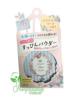 Phấn phủ 24h Club – Yuagari Suppin Powder 26g của Nhật Bản