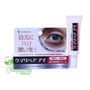 Kem trị thâm quầng mắt Kuma Repair Eye Cream 20g của Nhật Bản
