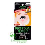 Miếng dán lột mụn đầu đen Kose Softymo hộp 10 miếng của Nhật