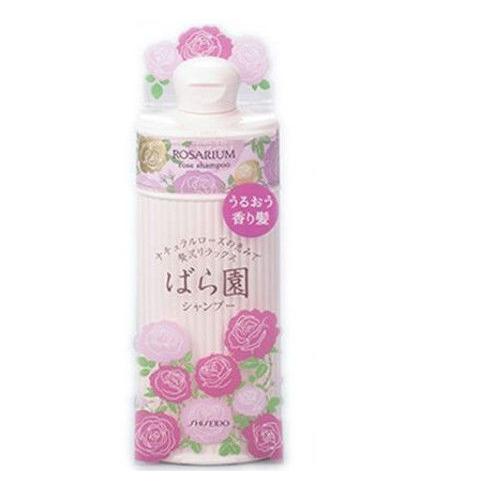 Sữa Tắm Làm Trắng Da Rosarium Shiseido Của Nhật Bản 300ml