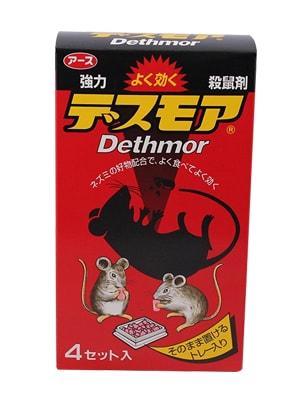 Thuốc Diệt Chuột Hiệu Quả Dethmor hộp 4 vỉ Nhật Bản