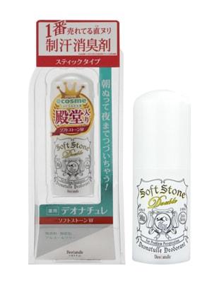 Lăn Khử Mùi Deonatulle Soft Stone Nhật Bản, Khử Mùi Hiệu Quả