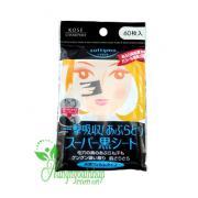 Giấy thấm dầu Kose Softymo than hoạt tính 60 tờ của Nhật Bản