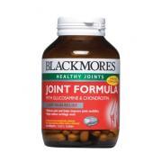 Blackmore Joint Formula Glucosamine 120 viên – Hỗ trợ xương khớp