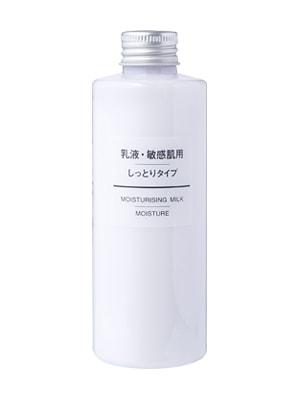 Sữa dưỡng Muji Moisturizing Milk Moisture 200ml của Nhật Bản