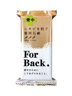 Xà Phòng Trị Mụn Lưng For Back Pelican 135g của Nhật Bản