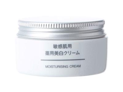 Kem dưỡng trắng da Muji White Moisturising Cream 45g của Nhật Bản