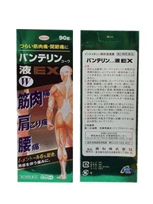 Dầu xoa bóp banterin kowa thuốc giảm đau khớp, đau lưng của Nhật