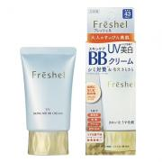 Kem trang điểm chống nắng BB Cream Kanebo Freshel UV 50g