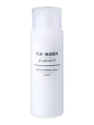 Sữa dưỡng trắng da Muji Moisturising Milk Light 50ml, của Nhật Bản
