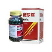 Viên uống trị bệnh tiểu đường Tokaijyo của Nhật Bản, giá đại lý