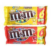 Kẹo Socola M&M Fun Size 106g nhập khẩu từ Mỹ, giá ...