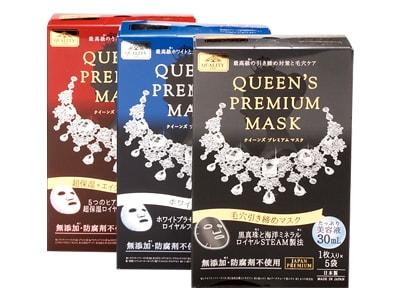 Mặt nạ Quality First Queen's Premium Mask của Nhật Bản