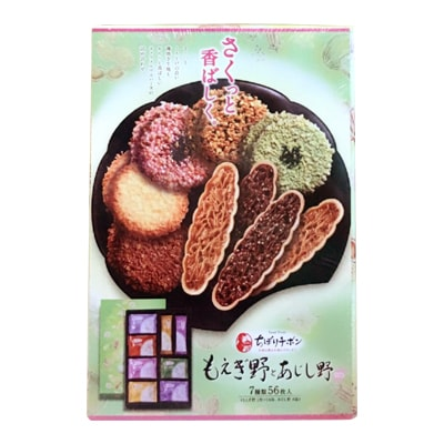 Bánh gạo cao cấp Tivoli Tivon 6 vị 56 cái của Nhật Bản