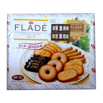 Bánh quy kẹp kem YBC Flade BF-10 của Nhật Bản