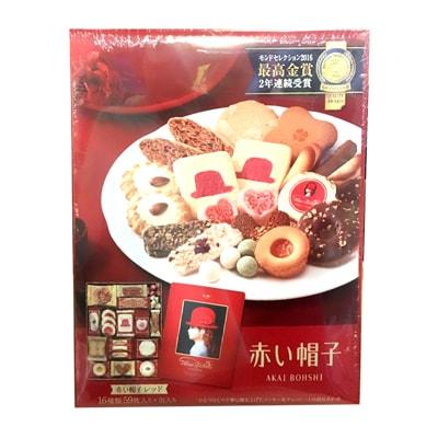 Bánh cao cấp Akai Bohshi 16 vị của Nhật Bản, hộp 59 cái