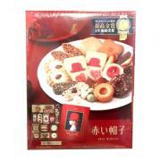 Bánh cao cấp Akai Bohshi 16 vị của Nhật Bản, hộp 5...