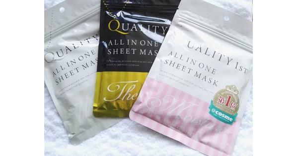 Review 3 loại mặt nạ Quality First All In One Sheet Mask của