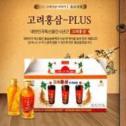 Nước hồng sâm có củ KGS Hàn Quốc 120ml cao cấp, giá tốt