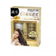 Bộ 3 sản phẩm chăm sóc tóc Pantene Pro-V của Nhật ...