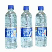 Nước lọc vị trà sữa Premium Morning Tea 550ml của ...