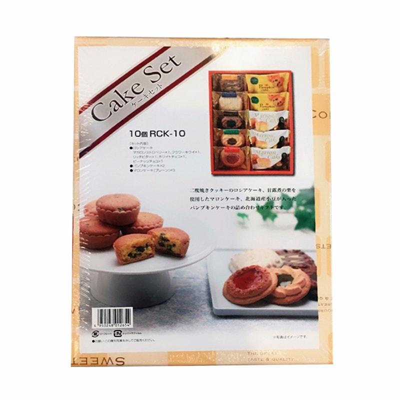 Hộp bánh Cake Set 500g của Nhật Bản