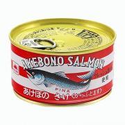 Cá hồi đóng hộp Akebono Salmon 180g Nhật Bản