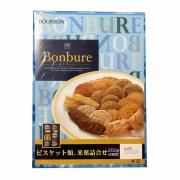 Bánh thập cẩm Bourbon Bonbure Nhật Bản 9 loại, hộp 250g