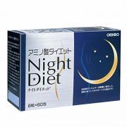 Viên uống giảm cân Night Diet Orihiro Hộp 60 gói N...