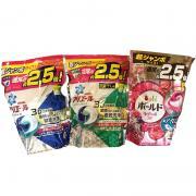 Viên giặt xả Ariel, Gel Ball 3D túi 44 viên của Nhật Bản