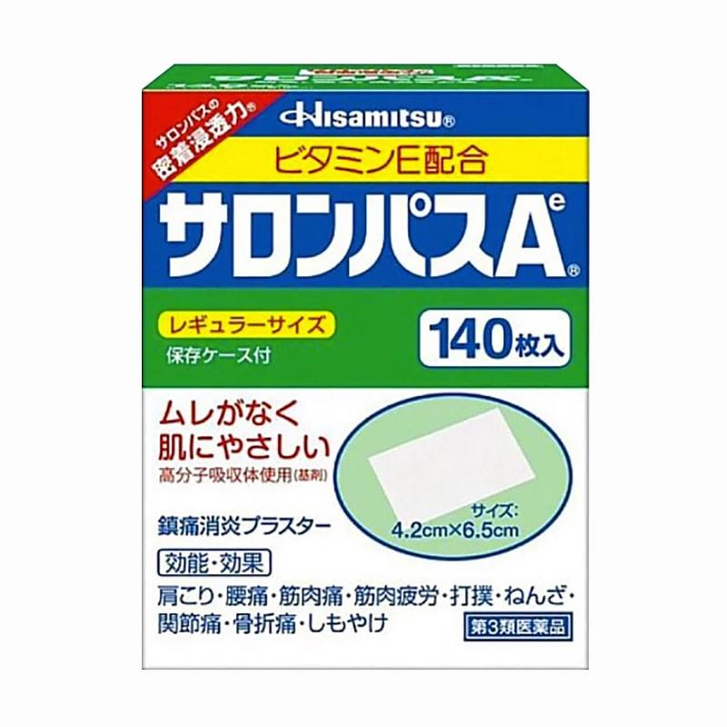 Cao dán giảm đau xương khớp Salonpas Hisamitsu 140 miếng Nhật Bản