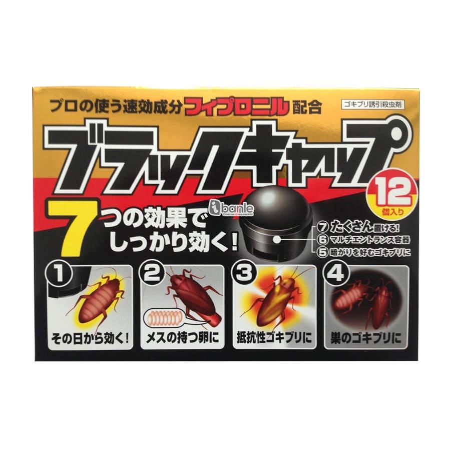 Thuốc Diệt Gián Black Cap 12 Viên Của Nhật Bản
