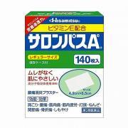 Cao dán giảm đau xương khớp Salonpas Hisamitsu 140...
