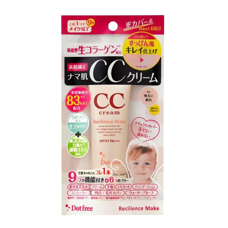 Kem trang điểm CC Cream Collagen tươi Dot Free 25g Nhật Bản