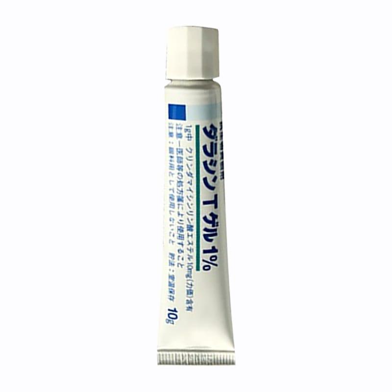 Kem trị mụn Dalacin T Gel 1% của Nhật Bản hiệu quả