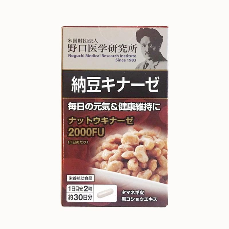 Viên uống chống đột quỵ, tai biến Nattokinase 2000FU Noguchi 60 viên