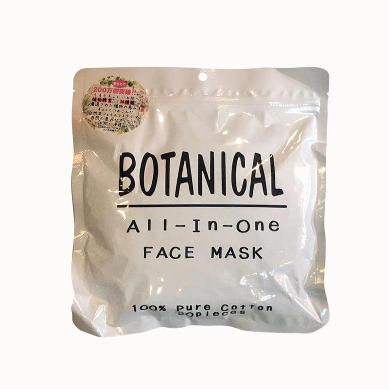 Mặt nạ dưỡng ẩm Botanical All In One Face Mask của Nhật Bản