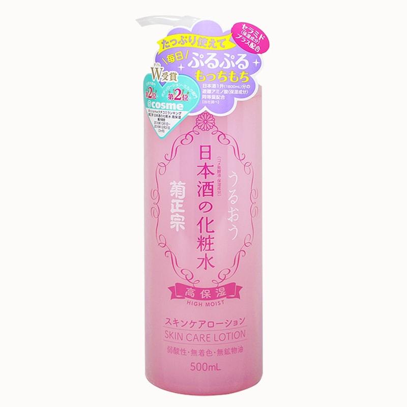 Lotion dưỡng trắng rượu Sake Kikumasamune Skin Care Lotion