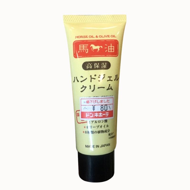 Kem dưỡng da tay mỡ ngựa Horse Oil & Olive Oil Hand Gel Cream